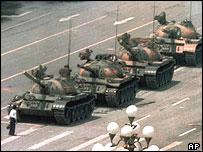 _45736544_tank