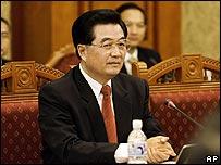 Mr Hu